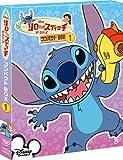 リロ&スティッチ ザ・シリーズ/コンパクトBOX1[DVD]