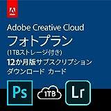 Adobe Creative Cloud フォトプラン(Photoshop+Lightroom) with 1TB 12か月版 パッケージ(カード)コード版
