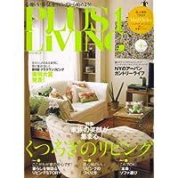 PLUS1 LIVING (プラスワン リビング) 2008年 04月号 [雑誌]