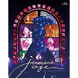 Minori Chihara Live Tour 2016 ~Innocent Age~ LIVE BD [Blu-ray]