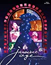 Minori Chihara Live Tour 2016 ~Innocent Age~ LIVE BD Blu-ray