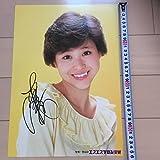 松田聖子のポスター。