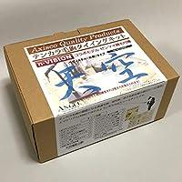 アキスコ n-VISIONコラボモデル テンカラ毛鉤タイイングキット(ペディスタルバイス)わずか1週間でマスター