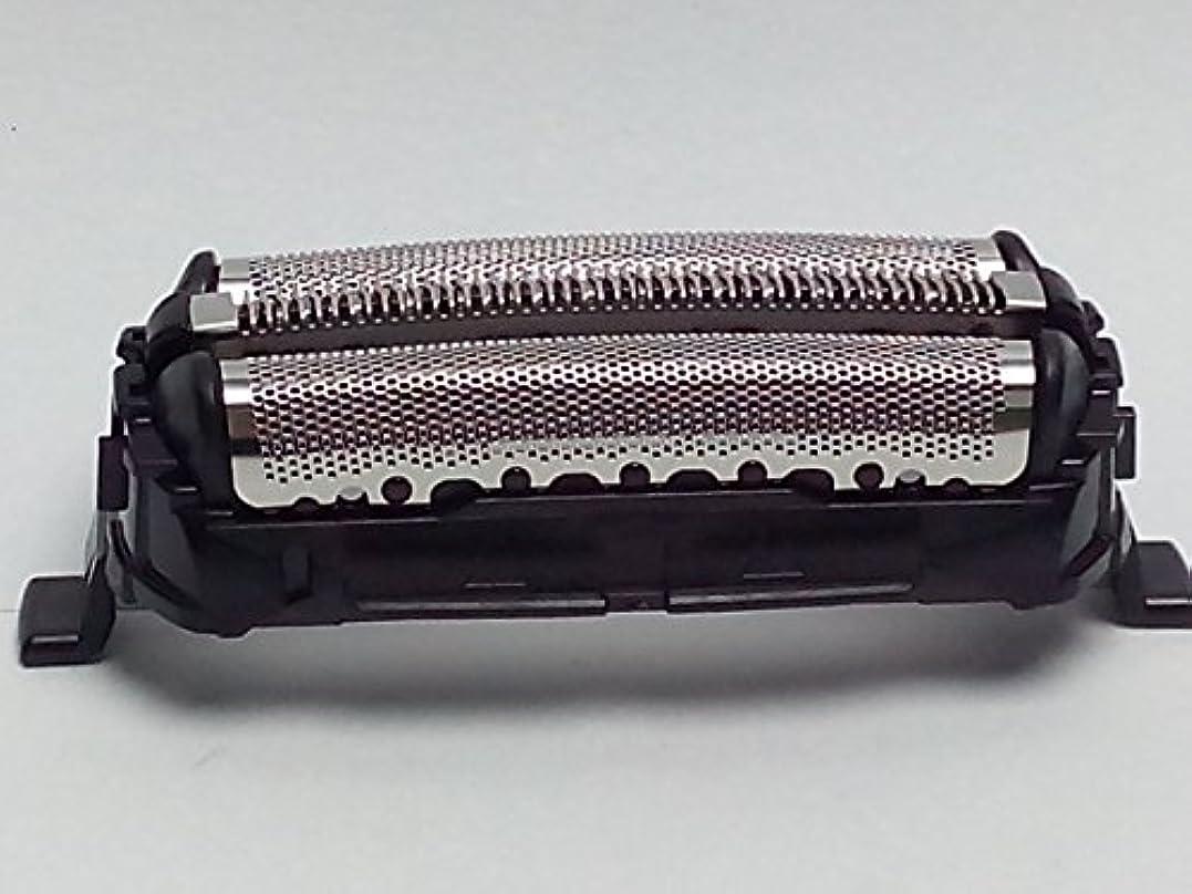 ロープとんでもない彼女自身剃刀ヘッドブレードネット パナソニック PANASONIC ES-LT50 ES-LT33-S ES-SL83 ES-SL33 ES-RT17-K ES-RT77-S 交換用外箔 Shaver Razor head Replacement...