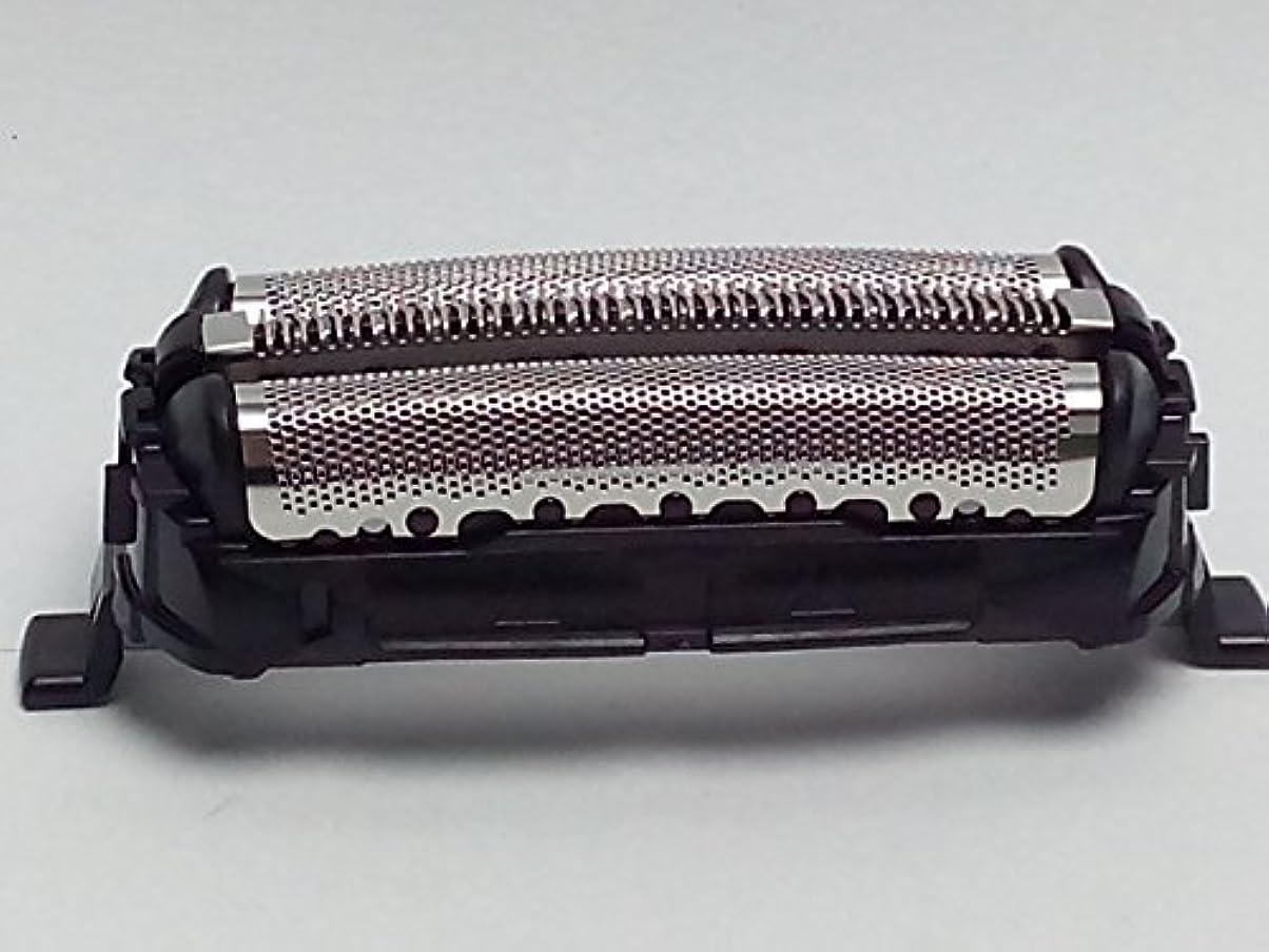 バンドル安らぎ友情剃刀ヘッドブレードネット パナソニック PANASONIC ES-LT50 ES-LT33-S ES-SL83 ES-SL33 ES-RT17-K ES-RT77-S 交換用外箔 Shaver Razor head Replacement...