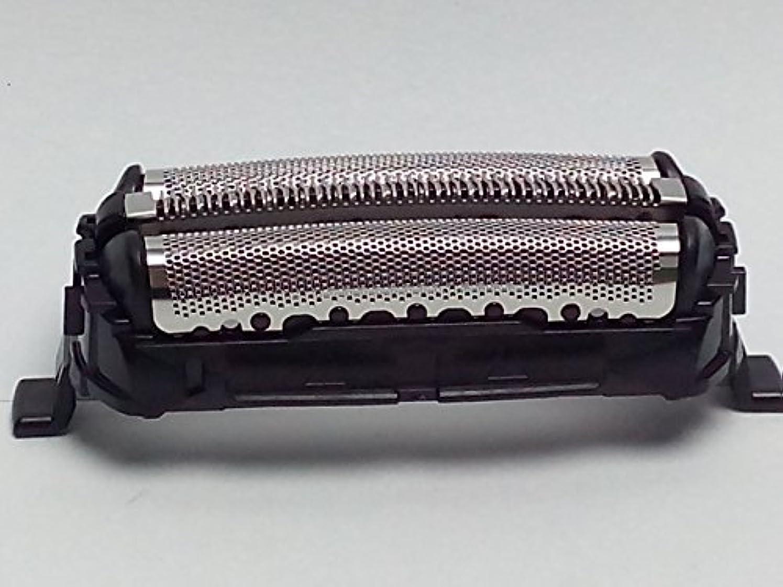 タオル放映耐久剃刀ヘッドブレードネット パナソニック PANASONIC ES-LT50 ES-LT33-S ES-SL83 ES-SL33 ES-RT17-K ES-RT77-S 交換用外箔 Shaver Razor head Replacement Outer Foil