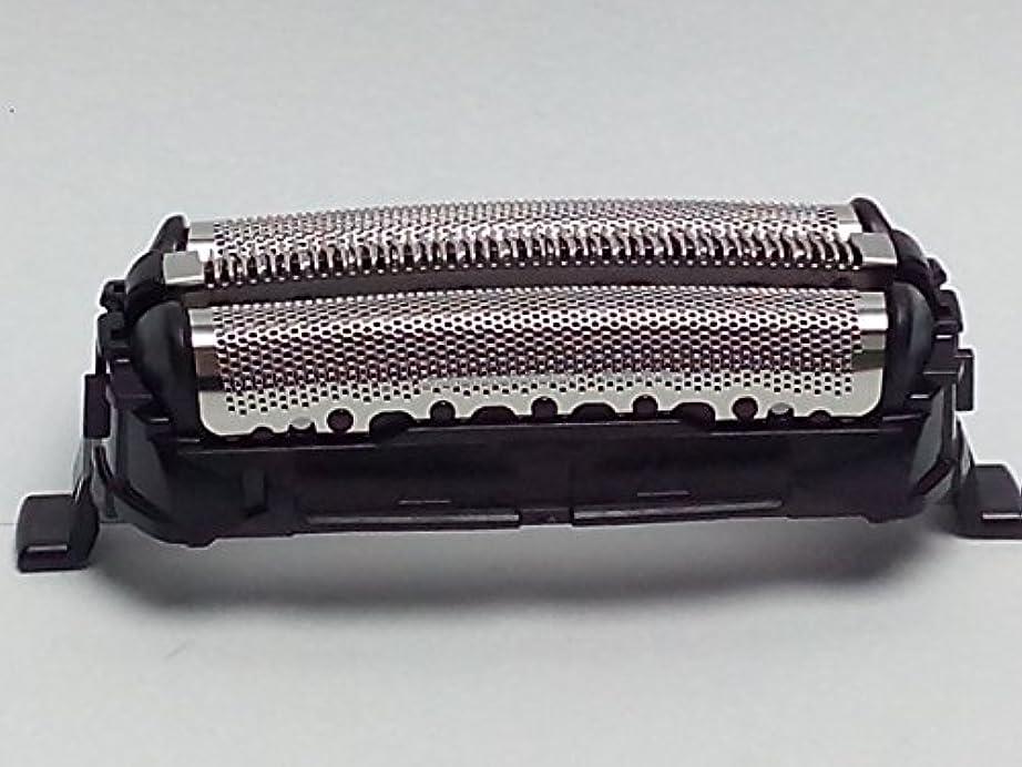 裁量重々しいペチコート剃刀ヘッドブレードネット パナソニック PANASONIC ES-LT50 ES-LT33-S ES-SL83 ES-SL33 ES-RT17-K ES-RT77-S 交換用外箔 Shaver Razor head Replacement Outer Foil