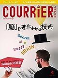 COURRiER Japon (クーリエジャポン)[電子書籍パッケージ版] 2017年 4月号 [雑誌]