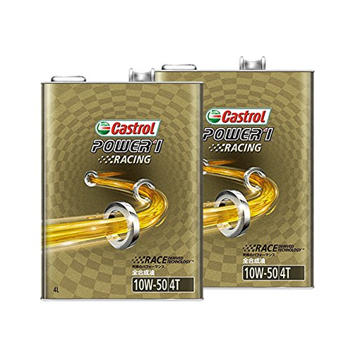 CASTROL [ カストロール ] POWER1 Racing 4T [ パワー1 レーシング 4T ] 10W-50[ 全合成油 ] 4LX2缶