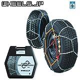 wheels(ホイールズ) タイヤチェーン 亀甲型 ジャッキアップ不要 12mm 195/70R15 (195/70/15 195-70-15 195/70-15) CBC-RV220-4
