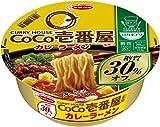 エースコック ロカボデリ CoCo壱番屋監修 カレーラーメン 糖質オフ 67g ×12個