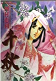 千秋 / 河村 恵利 のシリーズ情報を見る