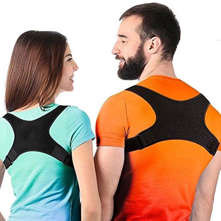 漫画サイズエール男性と女性のための姿勢補正装置調節可能なバックブレースバックサポートベルト通気性姿勢トレーナーデバイス脊椎アライメントS-黒