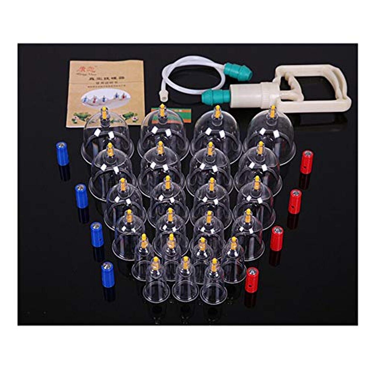 吸い玉カップ カッピング セラピー 真空ポンプ付き 吸玉治療 痛み緩和 血液の循環を促す 中国式療法 マッサージ効果 Kazeno Gaden(24個セット)