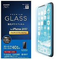 エレコム iPhone X フィルム ガラス 0.33mm ブルーライトカット  PM-A17XFLGGBL
