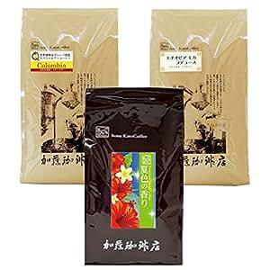驚愕の 珈琲 福袋(夏・Qコロ・ラデュ) <挽き具合:豆のまま>