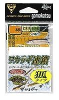 がまかつ(Gamakatsu) ワカサギ連鎖狐タイプ フック 5本 W183 1.5号-ハリス0.2 釣り針