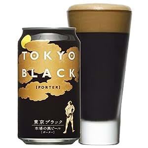 東京ブラック 350ml×24本
