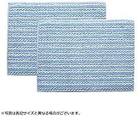 バス用品 バスマット 関連 バスマット ブルー 2枚組 約45×60cm