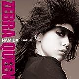 NAMIDA〜ココロアバイテ〜