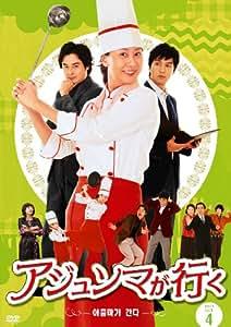 アジュンマが行く  DVD-SET4