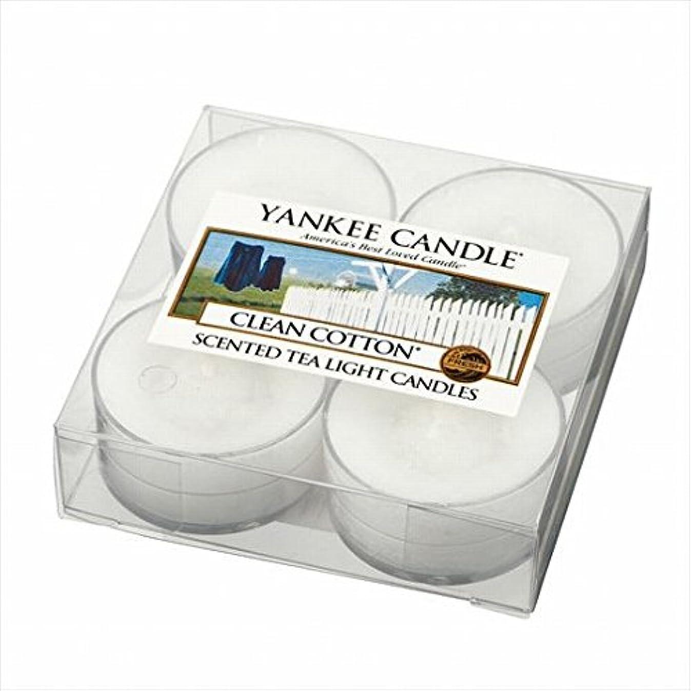 定規オーバーラン旅カメヤマキャンドル( kameyama candle ) YANKEE CANDLE クリアカップティーライト4個入り 「 クリーンコットン 」