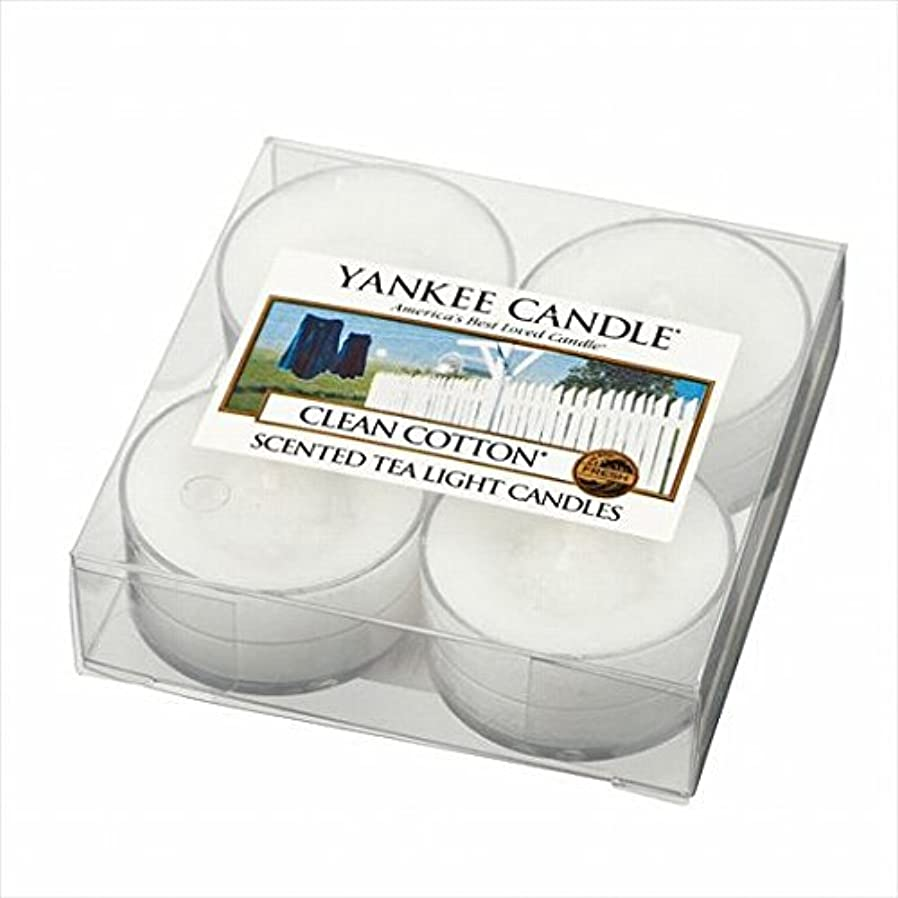 一月乳スプーンカメヤマキャンドル( kameyama candle ) YANKEE CANDLE クリアカップティーライト4個入り 「 クリーンコットン 」