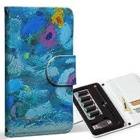 スマコレ ploom TECH プルームテック 専用 レザーケース 手帳型 タバコ ケース カバー 合皮 ケース カバー 収納 プルームケース デザイン 革 青 水色 絵画 012054