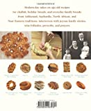 A Blessing Of Bread: The many rich traditions of Jewish bread baking around the world 画像