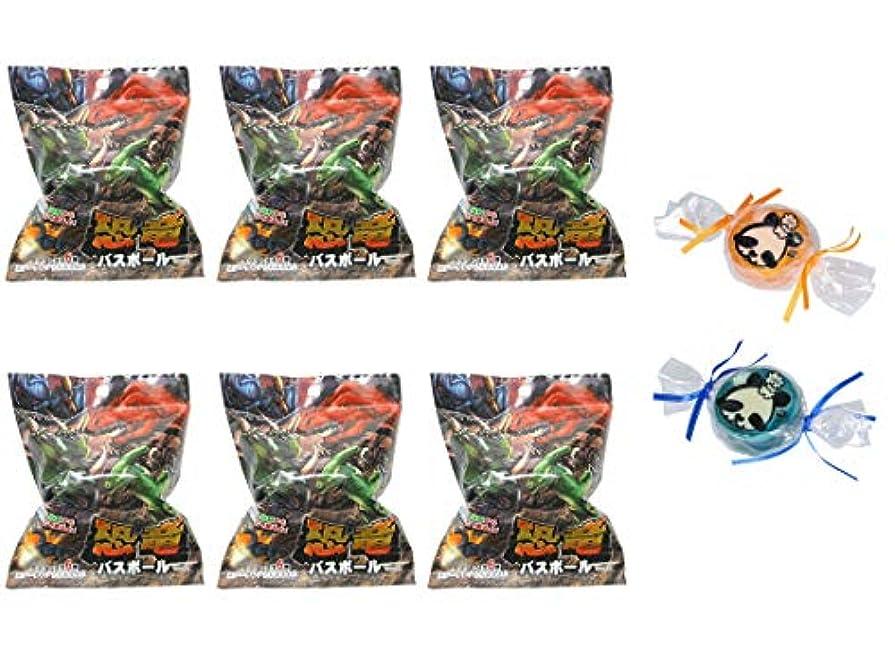 戦いレンジリア王【6個セット+ミニ石けん付】サンタン 恐竜 バスボール3 せっけんの香り 80g【パンダ石けん2個付】