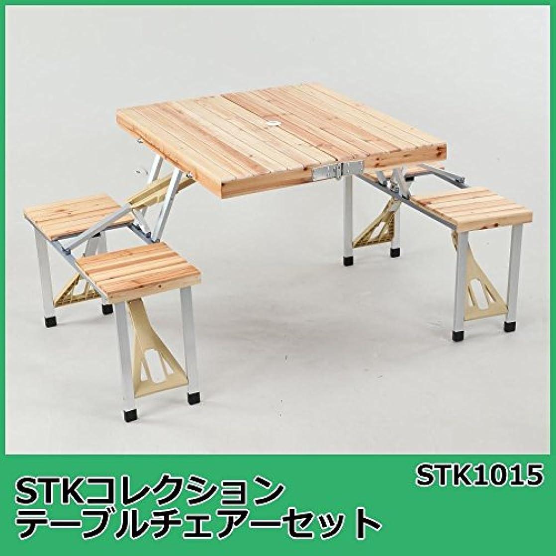 聖歌夕食を作る序文簡単設置!コンパクト収納! STKコレクション テーブルチェアーセット STK1015【同梱?代引不可】