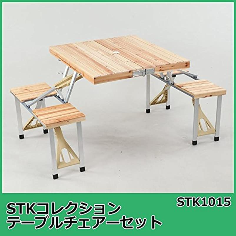 微視的葡萄考慮簡単設置!コンパクト収納! STKコレクション テーブルチェアーセット STK1015【同梱?代引不可】