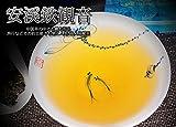鉄観音茶『安渓鉄観音 清香 50g』