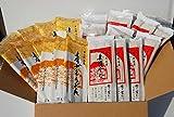 [セット商品] 妻有そばと妻有ざるうどんセット 各200g×10袋 玉垣製麺所 へぎそば 新潟 乾麺