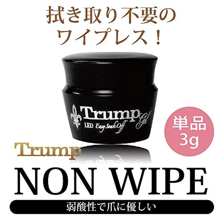 塗抹ロバであるTrump ノンワイプトップジェル 3g