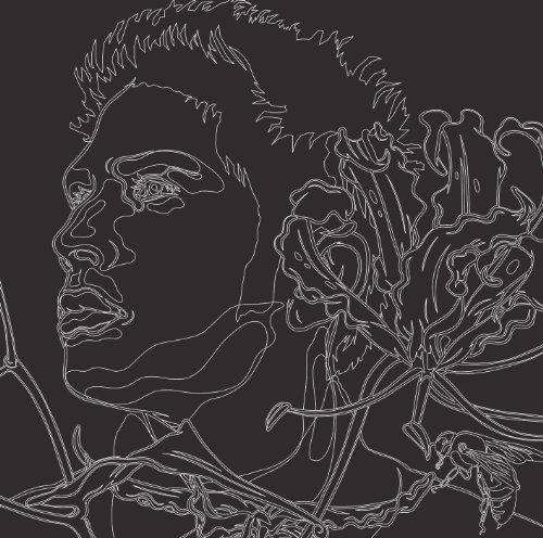 【グロテスク feat. 安室奈美恵/平井堅】歌詞の意味を解釈!あなたの心の闇も暴かれるかもしれないの画像