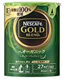 【まとめ買い】ネスカフェ ゴールドブレンド オーガニック エコ&システムパック 55g×2個