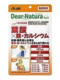 アサヒグループ食品 ディアナチュラスタイル 葉酸×鉄分・カルシウム 120粒(60日分)