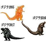 HG ゴジラ 2017 レア入り 全4種セット バンダイ ガチャポン ガチャガチャ ガシャポン