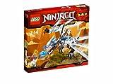 レゴ ニンジャゴー アイス・ドラゴン 2260