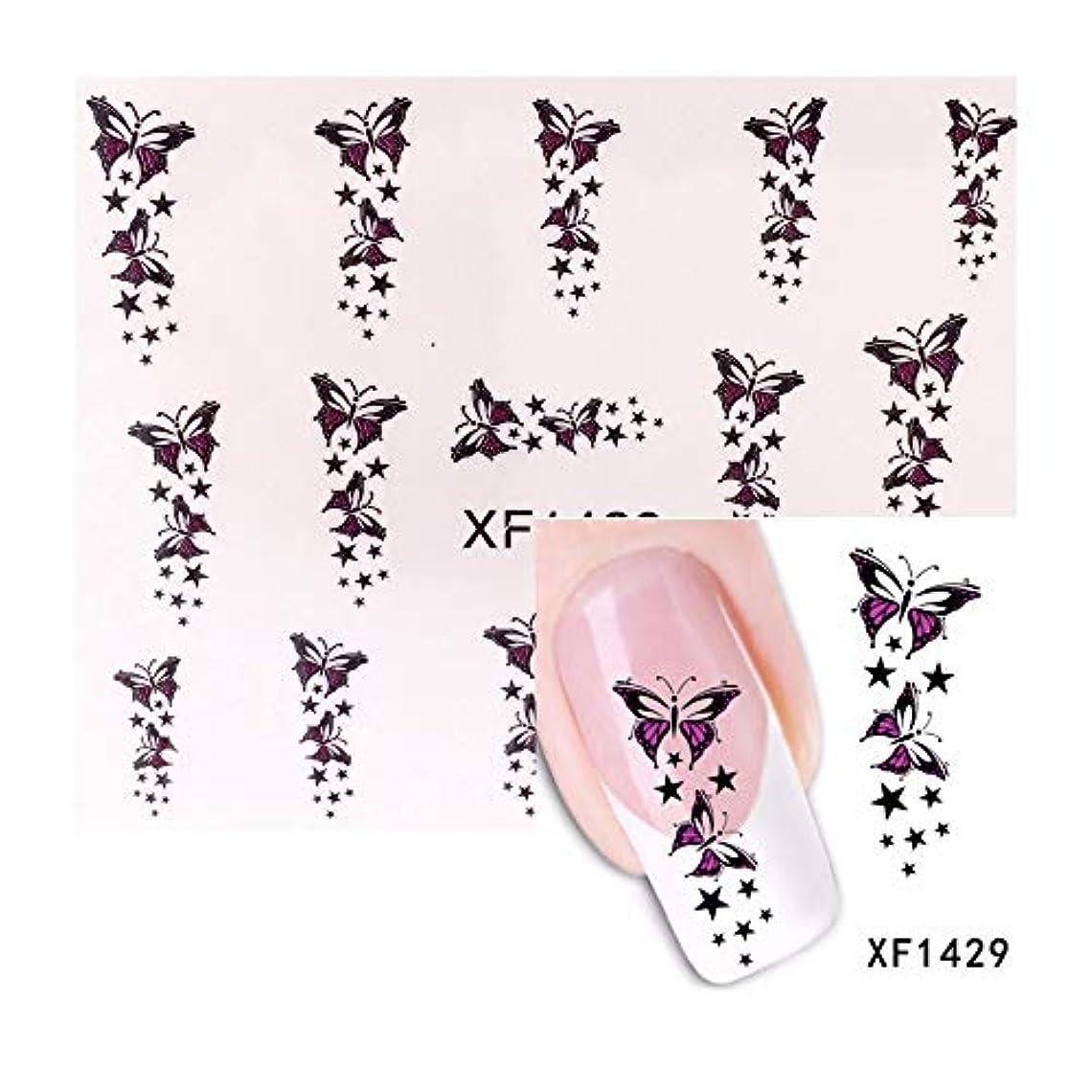 ベッド衝撃腰SUKTI&XIAO ネイルステッカー 花水転写ステッカーネイルアートデカールネイルラップ一時的な入れ墨透かしツール