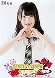 【武井紗良】 公式生写真 高橋みなみ卒業コンサート AKB48 グループVer. ランダム 1枚コンプ