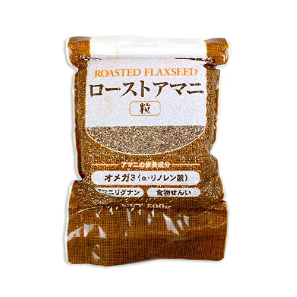 療法イデオロギー指定するローストアマニ 粒 日本製粉 500g