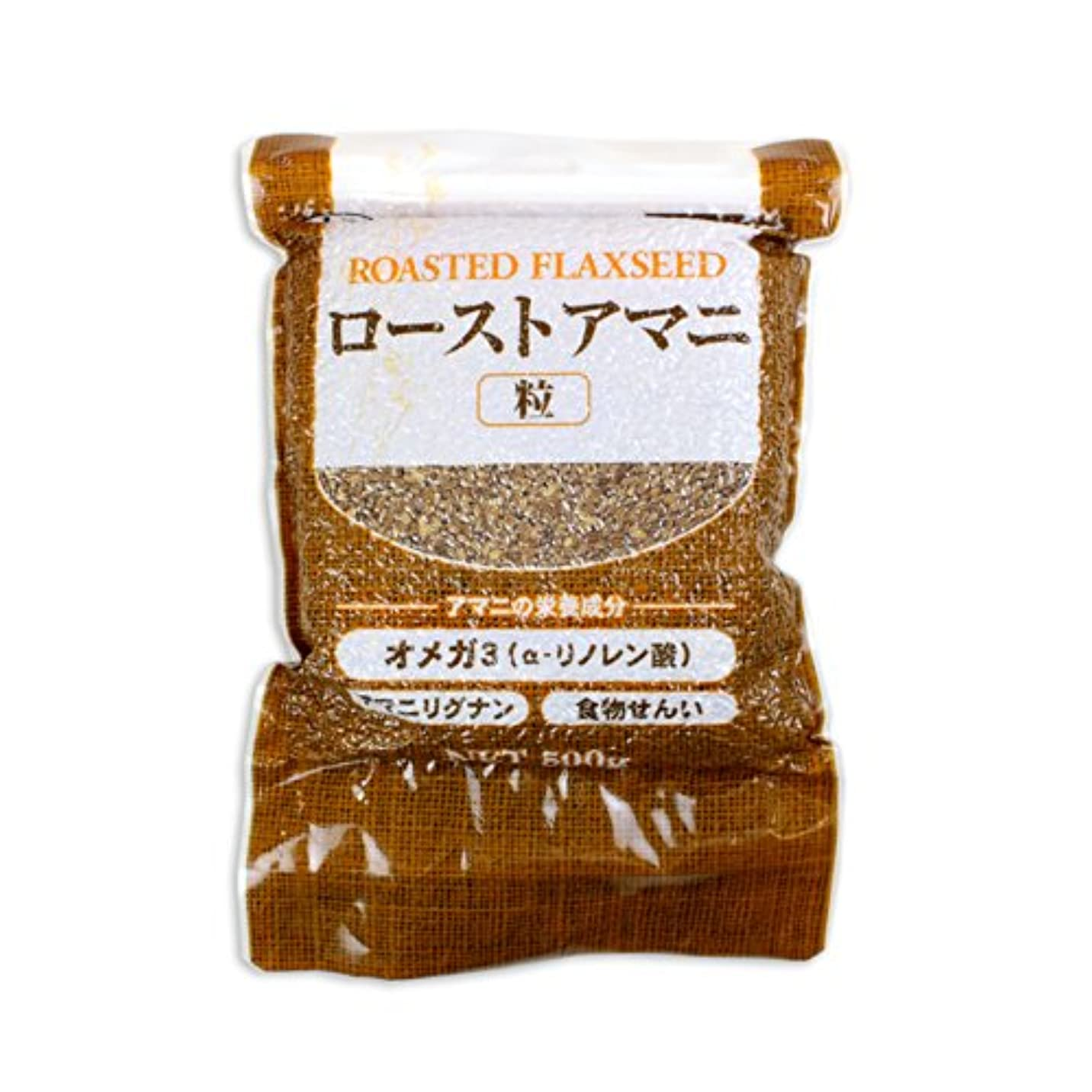 舞い上がる中庭アストロラーベローストアマニ 粒 日本製粉 500g
