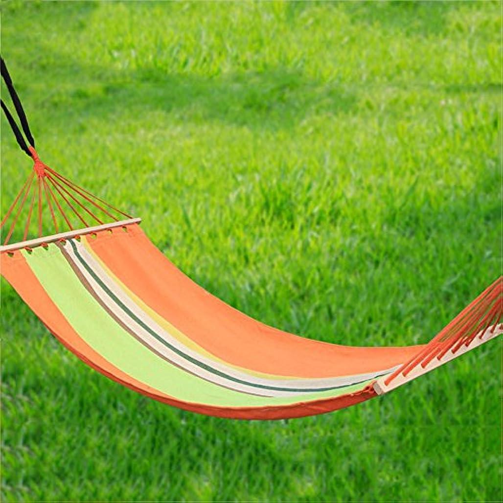 暗唱する愛情深いリダクター屋外ハンモック1人ロールオーバー200×80cmを防ぐためのポータブルキャンプ観光7色オプション (色 : 40センチメートル-24ワット)