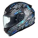 オージーケーカブト(OGK KABUTO)バイクヘルメット フルフェイス SHUMA FLAME(フレイム) フラットブラックブルー (サイズ:M)