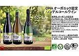 オピア シャルドネ・オーガニック・ノンアルコール OPIA Chardonnay Organic Non-Alcohol