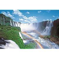 2542ピース ジグソーパズル パズルの超達人EX イグアス国立公園II-アルゼンチン/ブラジル- スーパースモールピース(50x75cm)
