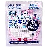 洗濯用洗浄補助用品 洗たくマグちゃん x2個 (ピンクxブルー) セット 画像