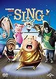 SING/シング[DVD]